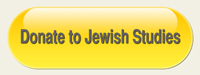 Donate to Jewish Studies Button